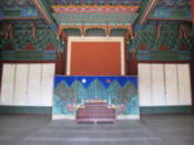 Inside Munjeongjeon Hall
