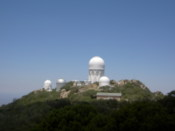 A huge telescope with viewing gallery from a distance...