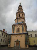 SS Peter and Paul Cathedral