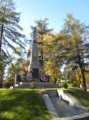 Monument in the Park of Culture and Leisure