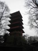 Japanese tower, imported by a King who liked Japan