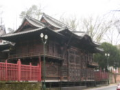 Japanese-style building