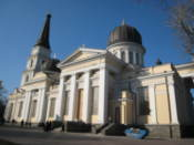 Preobrazhensky Cathedral