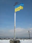 Ukrainian flag flying at the High Castle